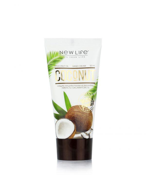 Крем для рук с запахом кокоса