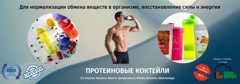 New Life Poltava Shop