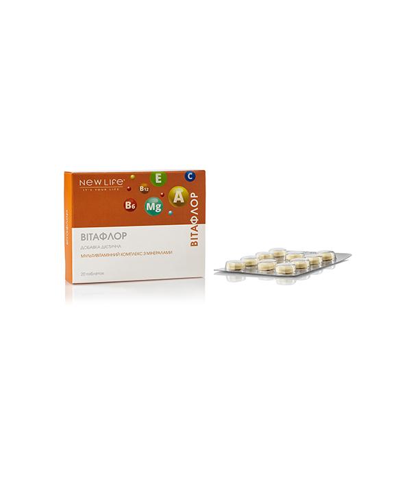 Источник витаминов микро и макроэлентов
