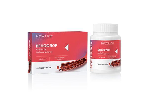Для улучшения кровообращения в венах